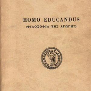 Homo Educandus (Φιλοσοφία της αγωγής), Δημήτρης Λιαντίνης